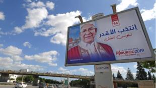 Lors du premier tour de la présidentielle, Abdelfattah Mourou est arrivé en troisième position.
