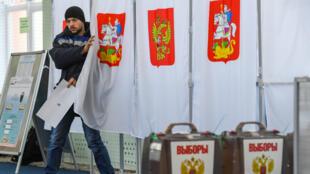 مكتب اقتراع في موسكو
