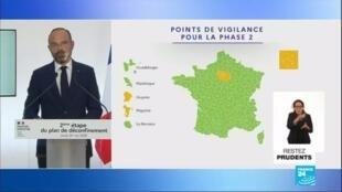 """2020-05-29 08:06 Déconfinement en France : """"La liberté va redevenir la règle, et l'interdiction constituera l'exception"""""""