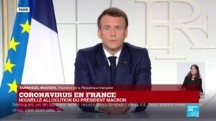 Emmanuel Macron lors de son allocution présidentielle, le 31 mars 2021.