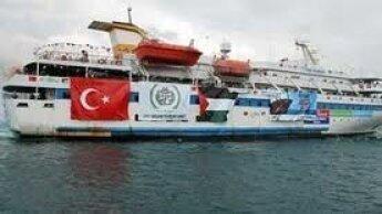 """سفينة """"مافي مرمرة"""" التي كانت ضمن أسطول إنساني يهدف لكسر الحصار على قطاع غزة في أيار/مايو 2010"""