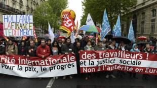 Quatre syndicats (CGT, FSU, Solidaires et Unsa) ont appelé à une manifestation commune contre les politiques d'austérité.