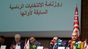 هيئة الانتخابات التونسية خلال مؤتمر صحفي في العاصمة تونس. 30 يوليو/تموز 2019.