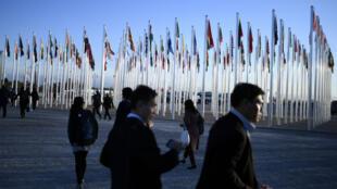 Une déléguation arrive sur le site de la 22e conférence sur le climat de l'ONU, à Marrakech au Maroc.