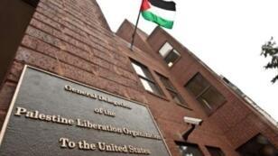 مكتب منظمة التحرير الفلسطينية في واشنطن الذي تم إغلاقه الخميس 13 سبتمبر/أيلول