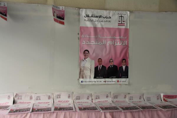 ملصق للحملة الانتخابية لحزب الاستقلال