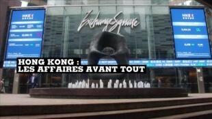 La bourse de Hong Kong a terminé ce jeudi en forte hausse