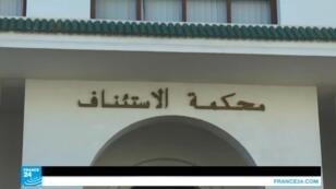 Onze personnes ont été présentées à un juge d'instruction au Maroc dans l'affaire de la mort vendredi d'un vendeur de poissons.