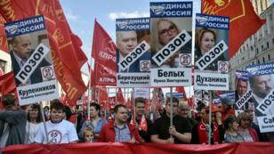 Une manifestation à l'appel du Parti communiste russe contre la réforme des retraites à Moscou, le 22 septembre 2018.