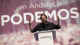 Le dirigeant du parti antilibéral Podemos, Pablo Iglesias, lors d'un congrès pour la campagne électorale en Andalousie, le 14 mars 2015.