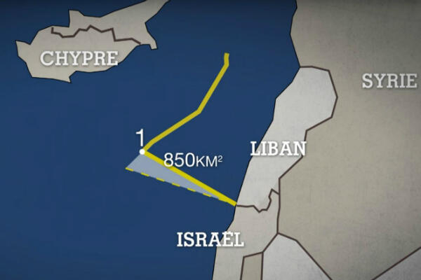 Zone de litige entre le Liban et Israël