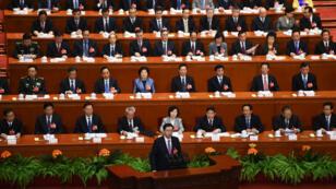 L'Assemblée nationale du peuple, le 9 mars 2016.