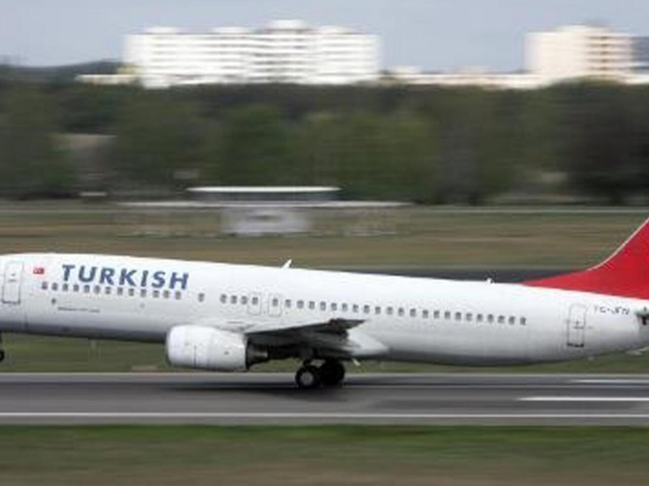 الطيارة التركية