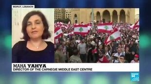 """2019-10-23 21:04 Lebanon protests: """"We are now in an impasse"""""""