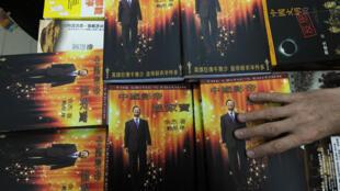 """Image d'une autre ère : en 2010, un livre critique de l'ancien Premier ministre chinois, intitulé """"Wen Jiabao, le plus grand acteur"""" était un succès de librairie à Hong Kong"""