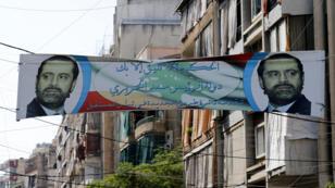 Le Premier ministre libanais, Saad Hariri, a annoncé sa démission le 4 novembre.