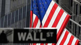 Wall Street termine sans direction après une semaine maussade.