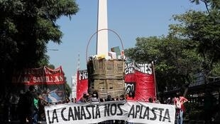 Argentina_canasta
