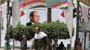 A banner showing Egyptian President Abdel Fattah al-Sisi in Cairo, Egypt, in April, 2019. (File photo)