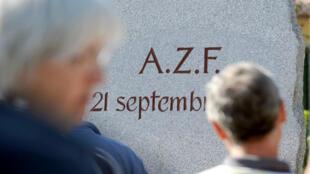 Receuillement lors de la commémoration du 7e anniversaire de l'explosion de l'usine AZF.