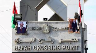 Le poste-frontière de Rafah est le seul accès de la bande de Gaza qui n'est pas sous contrôle israélien.