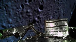 La sonde spatiale israélienne Beresheet à l'approche de la Lune,  le 11 avril. L'image a été prise par la caméra de la sonde.