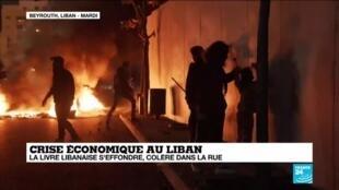 2021-03-03 16:04 Crise économique au Liban : la livre libanaise s'effondre, colère dans la rue