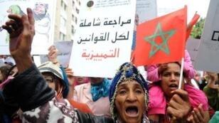 مغربيات يتظاهرن في يوم المراة العالمي بالرباط في 8 آذار/مارس 2015