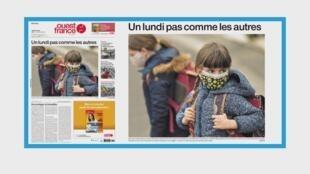 Hommage à Samuel Paty dans les écoles françaises