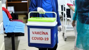 Vaccine coronavirus Slovakia