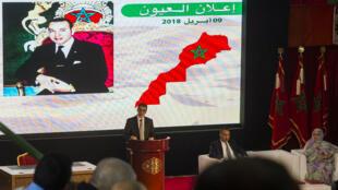 Le Premier ministre marocain Saad Eddine El Othmani livre un discours à Laayoune, le 9 avril 2018, lors d'une rencontre politique sur le Sahara occidental.