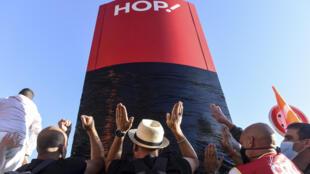 Manifestation de salariés de Hop! le 30 juilleet 2020 à Nantes