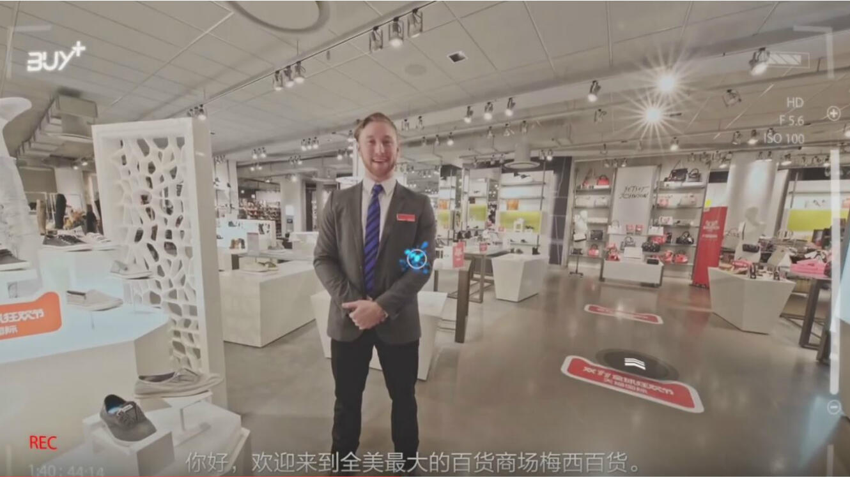 Buy+, l'expérience de shopping en réalité virtuelle d'Alibaba