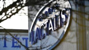 Le siège de Lactalis, à Laval (Mayenne), a été contrôlé par la police le 17 janvier 2018.