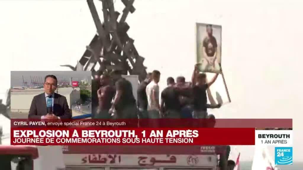 2021-08-04 16:03 Explosion à Beyrouth, un an après : la classe politique pointée du doigt par les manifestants