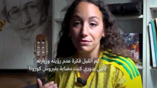تانينا شيريات إبنة الفنان الراحل إيدير