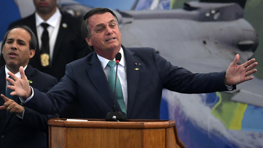 , Brazil braces for mass rallies in support of Bolsonaro's attacks on judiciary, The World Live Breaking News Coverage & Updates IN ENGLISH