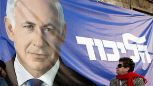 Benjamin Netanyahu au Parlement israélien, dans la nuit de mercredi 29 à jeudi 30 mai 2019.