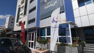 Le QG du parti Ennahda à Tunis en septembre 2018.