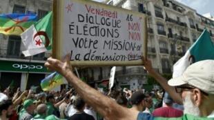 ن تظاهرة احتجاجية على النظام في العاصمة الجزائرية في السابع من حزيران/يونيو 2019