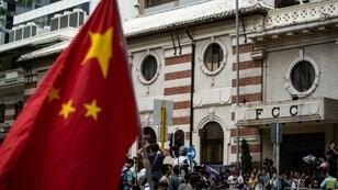 The FT's Asia news editor earned the ire of Hong Kong authorities after hosting a speech by Andy Chan, the leader of a tiny pro-independence political party, at the city's Foreign Correspondents' Club