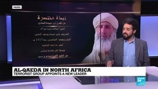 FRANCE 24's Wassim Nasr reports on al Qaeda in the Islamic Maghreb's choice of a new leader.