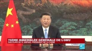 2020-09-22 16:35 REPLAY -Discours du président chinois Xi Jinping à l'occasion de la 75e Assemblée générale de l'ONU
