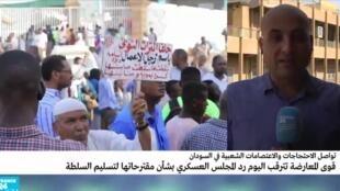 موفد فرانس24 إلى السودان، عبد الله ملكاوي.