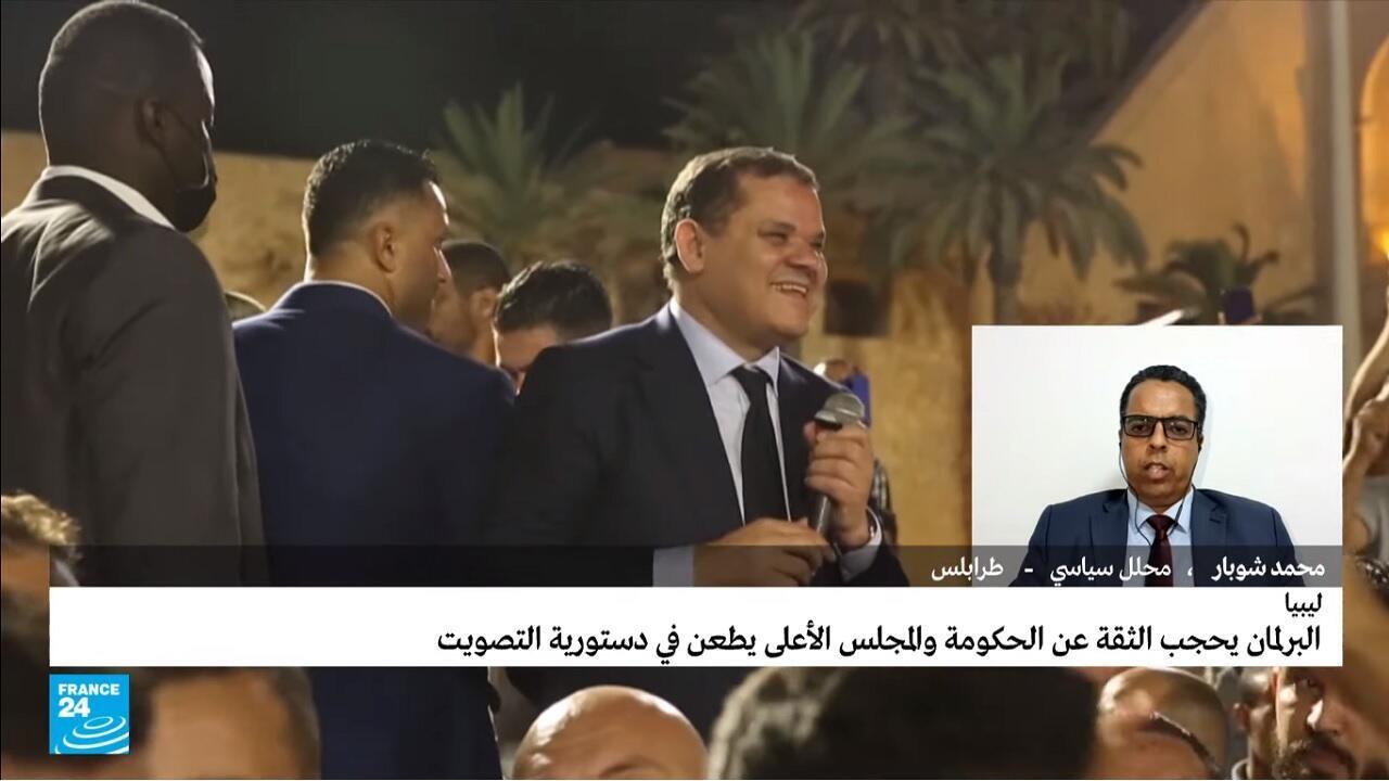 libye fr24