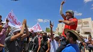 جانب من التظاهرات التي شهدتها تونس في 23 حزيران/يونيو 2020