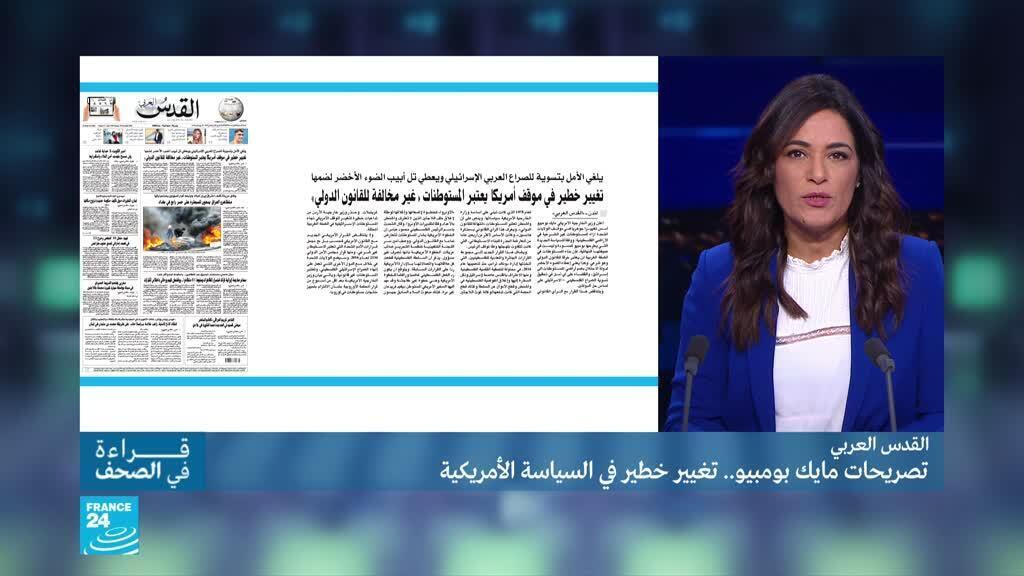 2019-11-19 08:13 قراءة في الصحف