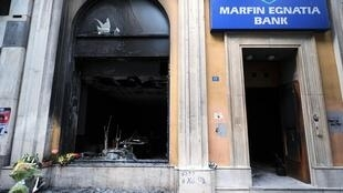 Three people died in the attack on Marfin bank