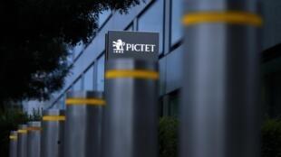 La banque suisse Pictet n'avait jamais publié ses comptes depuis sa création.