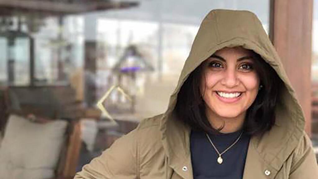 ترشيح الناشطة السعودية المسجونة لجين الهذلول لجائزة رفيعة في الدفاع عن حقوق الإنسان